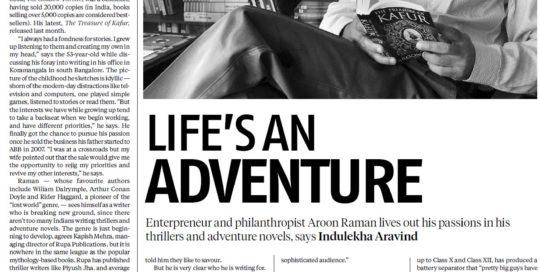 Life's an Adventure - TOK_AR (BS)_Feb0814